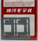 Ginga Model B-102 - Lower Exterior Plate for B Train Shorty
