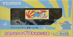 "TOMIX Original Design Container Wagon - JR West 's ""ICO-chan"" with Horse"