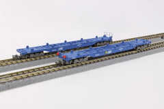 Rokuhan T007-1 - Z Scale Container Wagon KOKI 106 Blue Color Set
