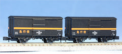 Tenshodo 84011 - Z Scale Covered Wagon WAMU90000 Express Freight (2 car set)