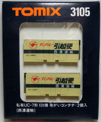TOMIX 3105 - UC-7 10Ton Container