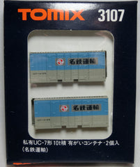 TOMIX 3107 - UC-7 10Ton Container
