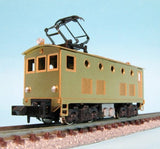 ARU Nine A1008 - Round Window Electric Locomotive (flat face cab)