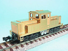 ARU Nine A1004 - Center Cab Diesel Locomotive