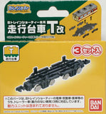 Bandai B Train Shorty - Trailer Bogie Truck for EMUs, DMUs and coach (renewed)