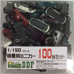 DDF Assorted N Scale Cars (pack of 100)