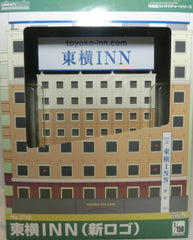 "Greenmax 2710 - N Scale Structure ""TOYOKO INN (new logo)"""