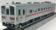 Greenmax 30631 - Diesel Train Type KIHA45-500 (Soya Line / 2 cars set)