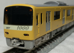 "Greenmax 4633 - Keikyu New Series 1000 ""Keikyu Yellow Happy Train"" (8 car set)"