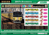 "(Pre-Order) Greenmax 50572 - Tobu Type 50050 ""CRAYON SHINCHAN"" (Nene-chan / 6 car basic set)"