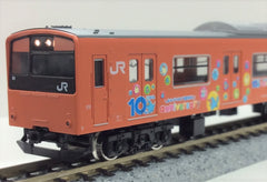 "Greenmax 50619 - Series 201 ""ICOCA 10th Anniversary"" (8 car set)"