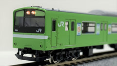 "Greenmax 50634 - Series 201 ""OSAKA HIGASHI LINE ANNIVERSARY / Yao City 70th Anniversary"" (6 cars set)"