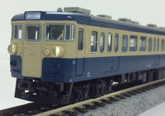 KATO 10-1118 - Series 115-800 (Yokosuka color / 4 car basic set)