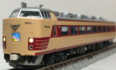 KATO 10-1128 - Series 485-300 Limited Express Train (6 car basic set)