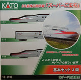 "KATO 10-1136 - E6 Series Shinkansen ""Super KOMACHI"" 3 car basic set"