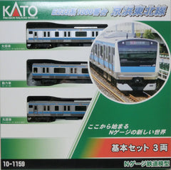 KATO 10-1159 - Series E233-1000 Keihin Tohoku Line (3 car basic set)