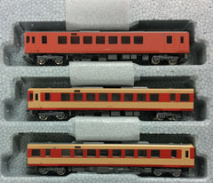 KATO 10-1169 - Diesel Train Series KIHA110-100 (JNR Color / 3 car set)