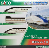 KATO 10-1221 - Hokuriku Shinkansen Series E7 (3 car basic set)