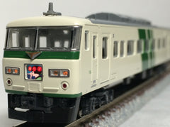 "KATO 10-1240 -185 Series A8 Consist Revival ""ODORIKO"" Color (8 car basic set)"