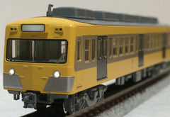 KATO 10-1251 - Seibu Railway Series 101 (initial type / distributed Air Conditioner / 4 car basic set)