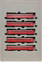KATO 10-1276 - Series 50 Coach (5 car basic set)