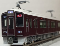 KATO 10-1280 - Hankyu Railway Series 9300 (8 car set)