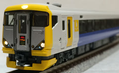 KATO 10-1283 - JR Series E257-500 Limited Express Train (5 car add-on set)