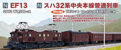 (Pre-Order) KATO 10-1320 - Coach Series SUHA32 Chuo Line Local Train (7 car set)