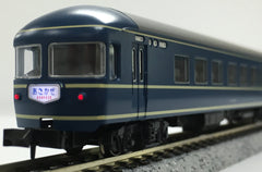 "KATO 10-1321 - Series 20 Sleeper Coach Limited Express ""ASAKAZE"" (8 car basic set)"