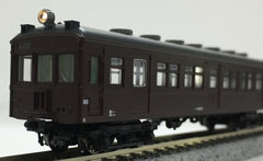KATO 10-1345 - Electric Train Type KUMOHA11-200 Nambu Line (2 car set)