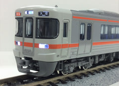 "KATO 10-1379 - Series 313-5000 ""SPECIAL RAPID"" (3 car basic set)"