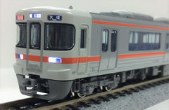 "KATO 10-1381 - Series 313-5300 ""SPECIAL RAPID"" (2 car add-on set)"