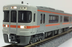 KATO 10-1382 - Series 313-0 Tokaido Line (4 car set)