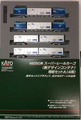 "KATO 10-1419 - Series M250 ""SUPER RAIL CARGO"" (New Designed Container / 4 car add-on set A)"
