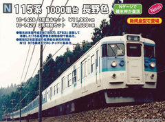 (Pre-Order) KATO 10-1428 - Series 115-1000 Nagano Color (3 car basic set)