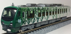 "KATO 10-1463 - Series HB-E300 ""RESORT SHIRAKAMI"" (Buna unit / 4 car set)"