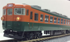 "KATO 10-1488 - Series 165 Express ""SADO"" (7 car basic set)"