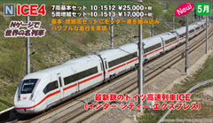 (Pre-Order) KATO 10-1512 - ICE4 (7 car basic set)