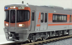 KATO 10-1530 - Series 313-8000 (3 car set)