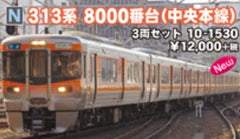 (Pre-Order) KATO 10-1530 - Series 313-8000 Chuo Line (3 car set)