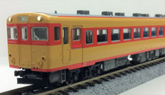 "KATO 10-1532 - Diesel Train Series KIHA58 Express ""ZAO"" (non air-conditioned / 5 car set)"