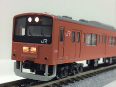 KATO 10-1551 - Series 201 Chuo Line (6 car basic set)