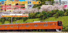(Pre-Order) KATO 10-1551 - Series 201 Chuo Line (unit T / 6 car basic set)