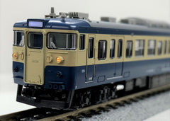 KATO 10-1572 - Shinano Railway Series 115 (Shonan Color / Yokosuka Color / 6 cars set)