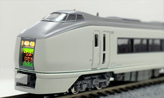 "KATO 10-1585 - Series 651 ""SUPER HITACHI"" (4 cars add-on set)"