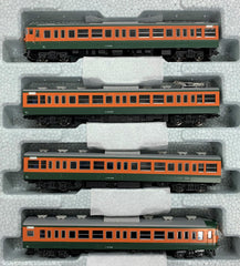 KATO 10-1588 - Series 113 Shonan Color (4 cars set)