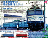 "(Pre-Order) KATO 10-1670 - Express Sleeper Coach ""KITAGUNI"" (8 cars set)"
