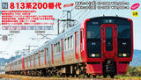 (Pre-Order) KATO 10-1686 - JR Kyushu Series 813-200 (3 cars basic set)