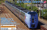 "(Pre-Order) KATO 10-1696 - Series KIHA283 ""OZORA"" (3 cars add-on set)"