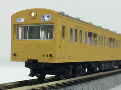 KATO 10-255 - Series 101 Sobu Local Line (6 car basic set)